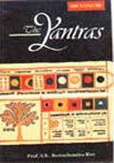 The Yantras, The (Sri Garib Dass oriental series)