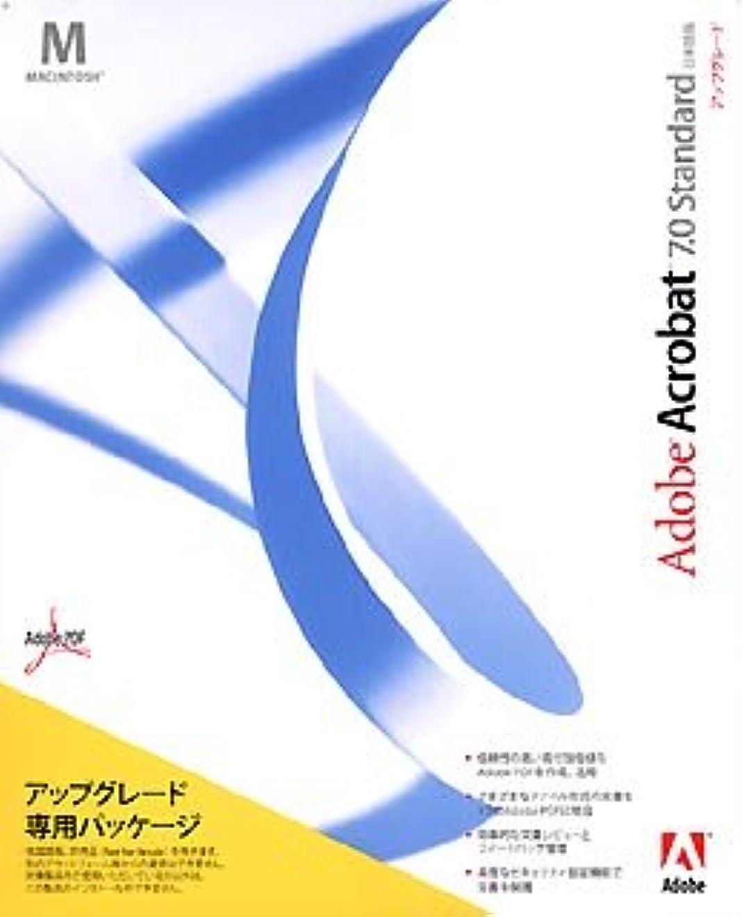 歩き回る保存必需品Adobe Acrobat 7.0 Standard 日本語版 Macintosh版 アップグレード専用パッケージ