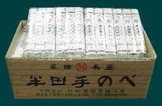 竹田製麺所のこだわり素麺 半田そうめん 8kg (3束パック×21)