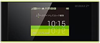 Huawei 【au版】Speed Wi-Fi NEXT W05 HWD36SKA ブラック×ライム