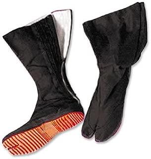 Tiger Claw Ninja High Top Tabi Boots