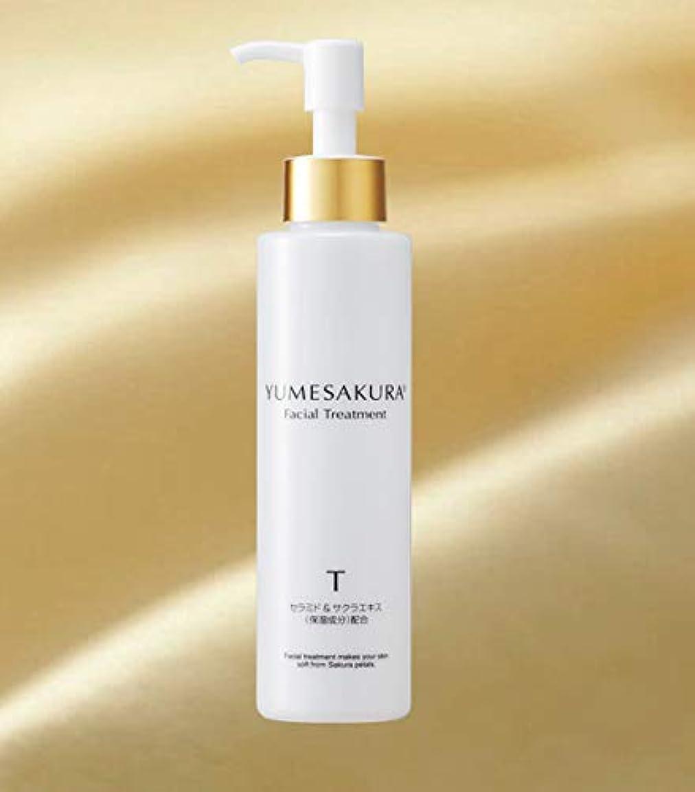 安いです準備したなので夢桜 フェイシャル トリートメント (150mL) YUMESAKURA Facial Treatment