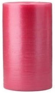 3 x Luftpolsterfolie Antistatisch 0,5 x 50 m - Stärke 75 my - Noppenfolie Blisterfolie Knallfolie Polstermaterial