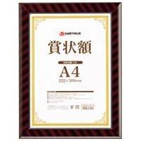 賞状額(金ラック)A4 B683J-A4