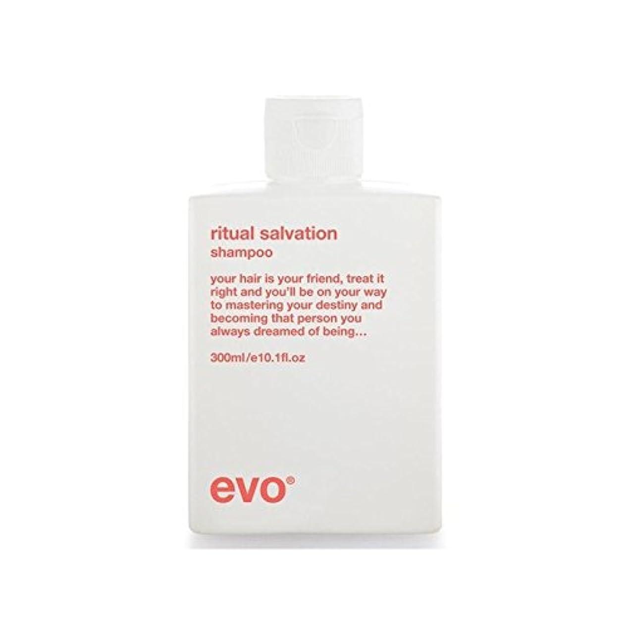 時制とは異なりトランクライブラリEvo Ritual Salvation Shampoo (300ml) - エボ儀式救いシャンプー(300ミリリットル) [並行輸入品]
