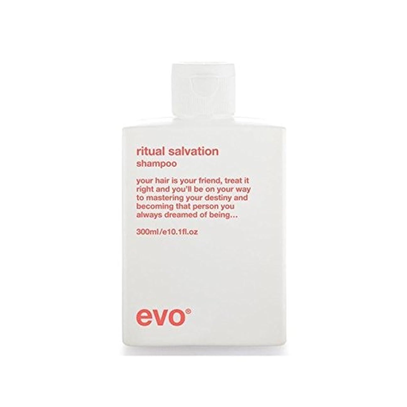 ピニオン心臓改修エボ儀式救いシャンプー(300ミリリットル) x2 - Evo Ritual Salvation Shampoo (300ml) (Pack of 2) [並行輸入品]