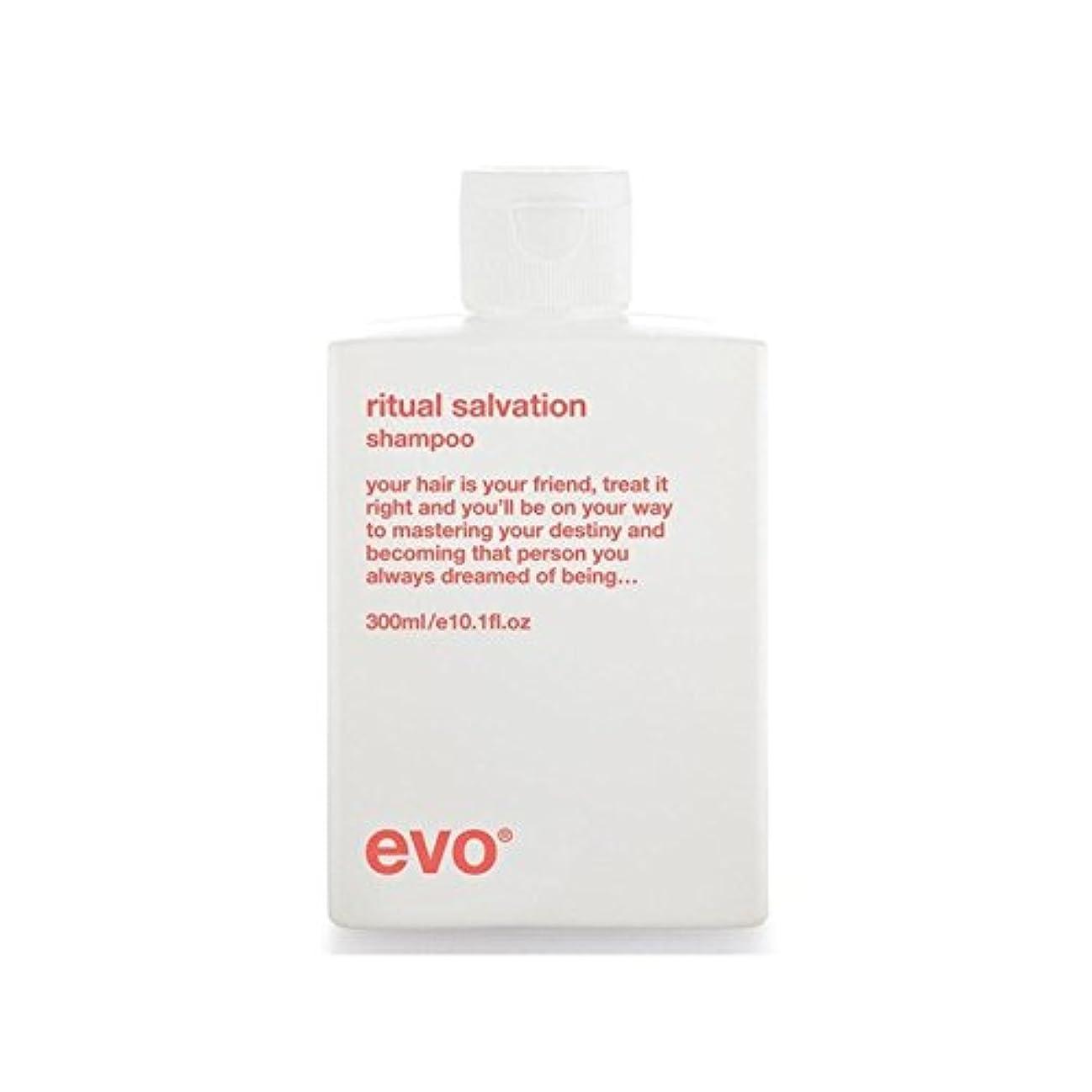 うがい鳴らす粒子エボ儀式救いシャンプー(300ミリリットル) x4 - Evo Ritual Salvation Shampoo (300ml) (Pack of 4) [並行輸入品]