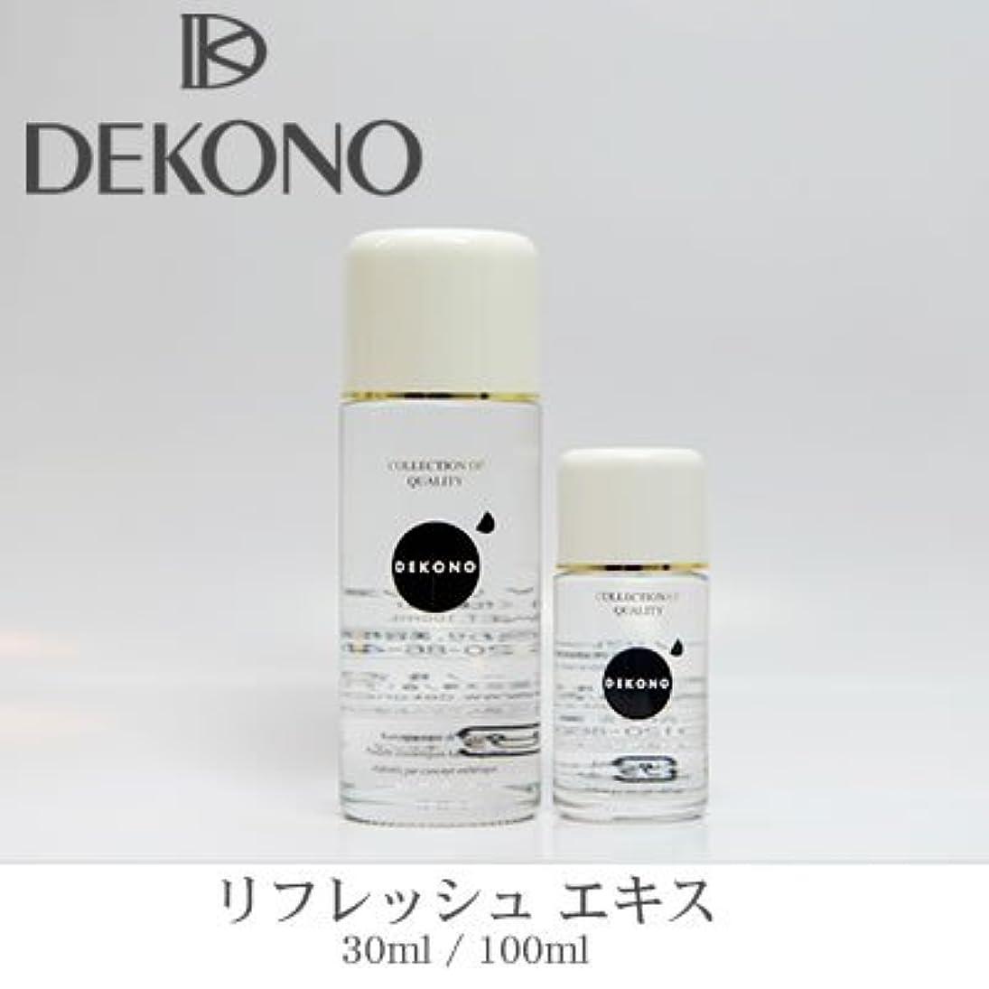 持つ持つ突撃DEKONO ディコーノ リフレッシュ エキス 100ml