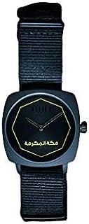 ساعة مكة معصم - اصفر