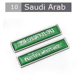 15 Piezas Reino Unido Estados Unidos España Rusia Francia Italia Brasil Portugal Argentina Sudáfrica Canadá Suecia Bandera de Arabia Saudita Emblema Etiqueta de Metal, Arabia Saudita
