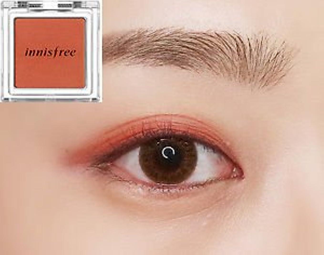 聖域宗教代表する[イニスフリー] innisfree [マイ パレット マイ アイシャドウ (マット) 40カラー] MY PALETTE My Eyeshadow (Matte) 40 Shades [海外直送品] (マット #34)
