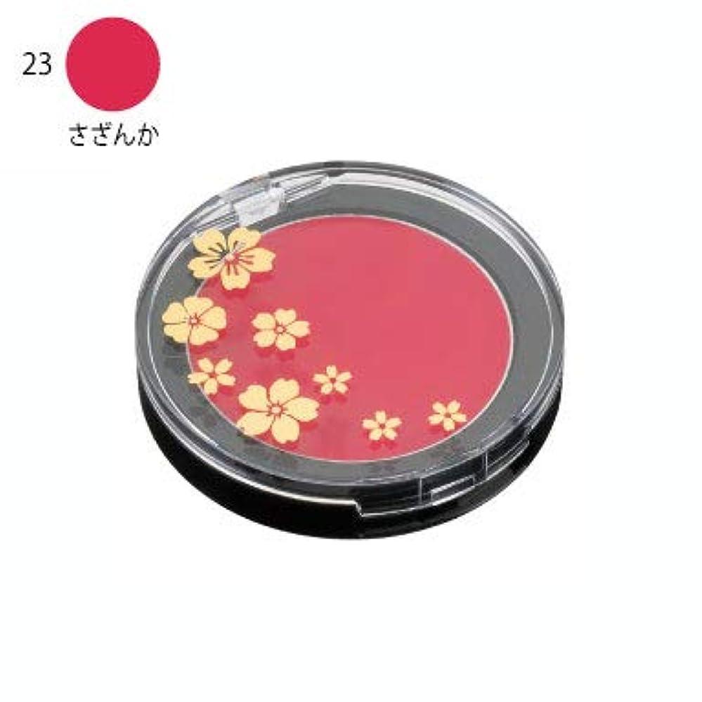三善 宝紅 リップタイプ (23 さざんか)