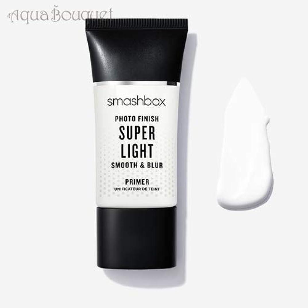 散文ミシン解説スマッシュボックス フォトフィニッシュ ファンデーション プライマー ライト 30ml SMASH BOX PHOTO FINISH FOUNDATION PRIMER LIGHT (S [並行輸入品]