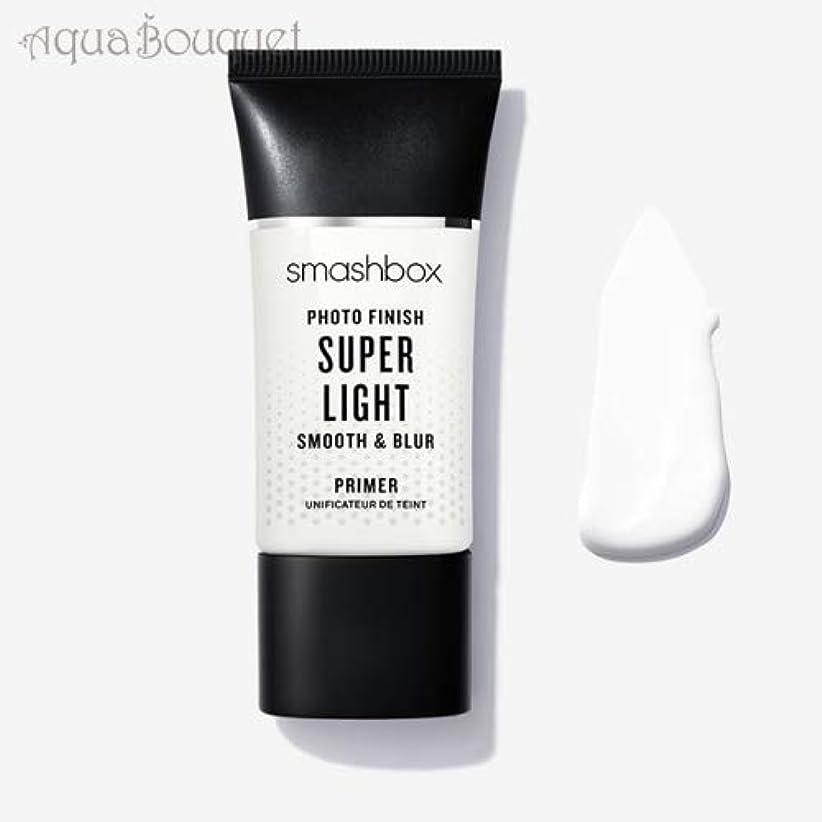 サミット干渉ジョブスマッシュボックス フォトフィニッシュ ファンデーション プライマー ライト 30ml SMASH BOX PHOTO FINISH FOUNDATION PRIMER LIGHT (S [並行輸入品]