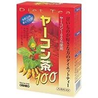 ヤーコン茶 3g×30H×(10セット)