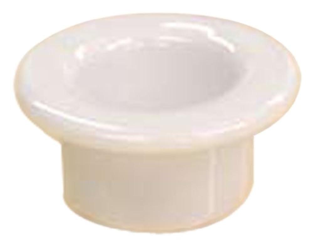 花輪たるみ地殻コンセントアロマライト交換用上皿 ネコ
