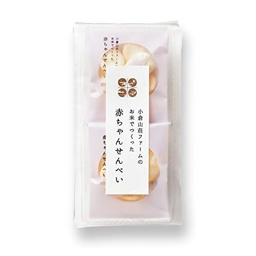 長岡京 小倉山荘【数量限定】赤ちゃんせんべい(8袋)