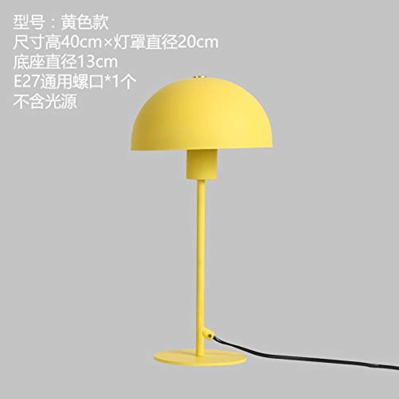 YU-K Zimmer die Arbeit des minimalistischen Schlafzimmer Arbeitszimmer Kinder Schreibtische, Bedside led Eisen Farbe personalisierten Energiesparlampen, 20  40 cm, gelb, keine Lichtquelle