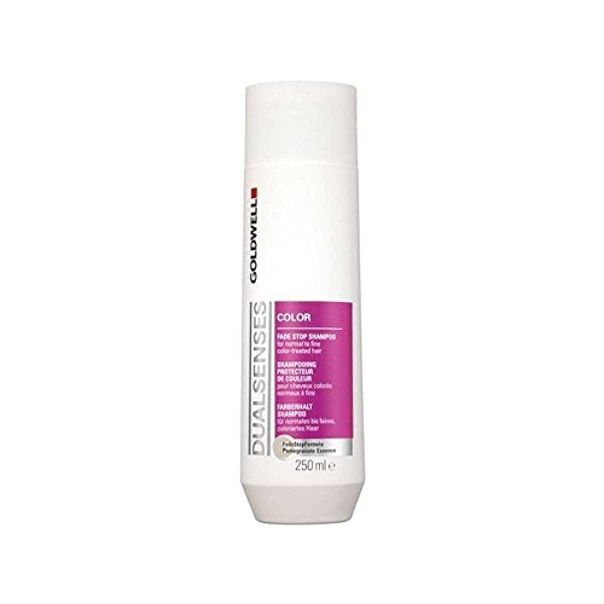 紀元前サイクロプス肉のカラーシャンプー(250ミリリットル)を x2 - Goldwell Dualsenses Color Shampoo (250ml) (Pack of 2) [並行輸入品]