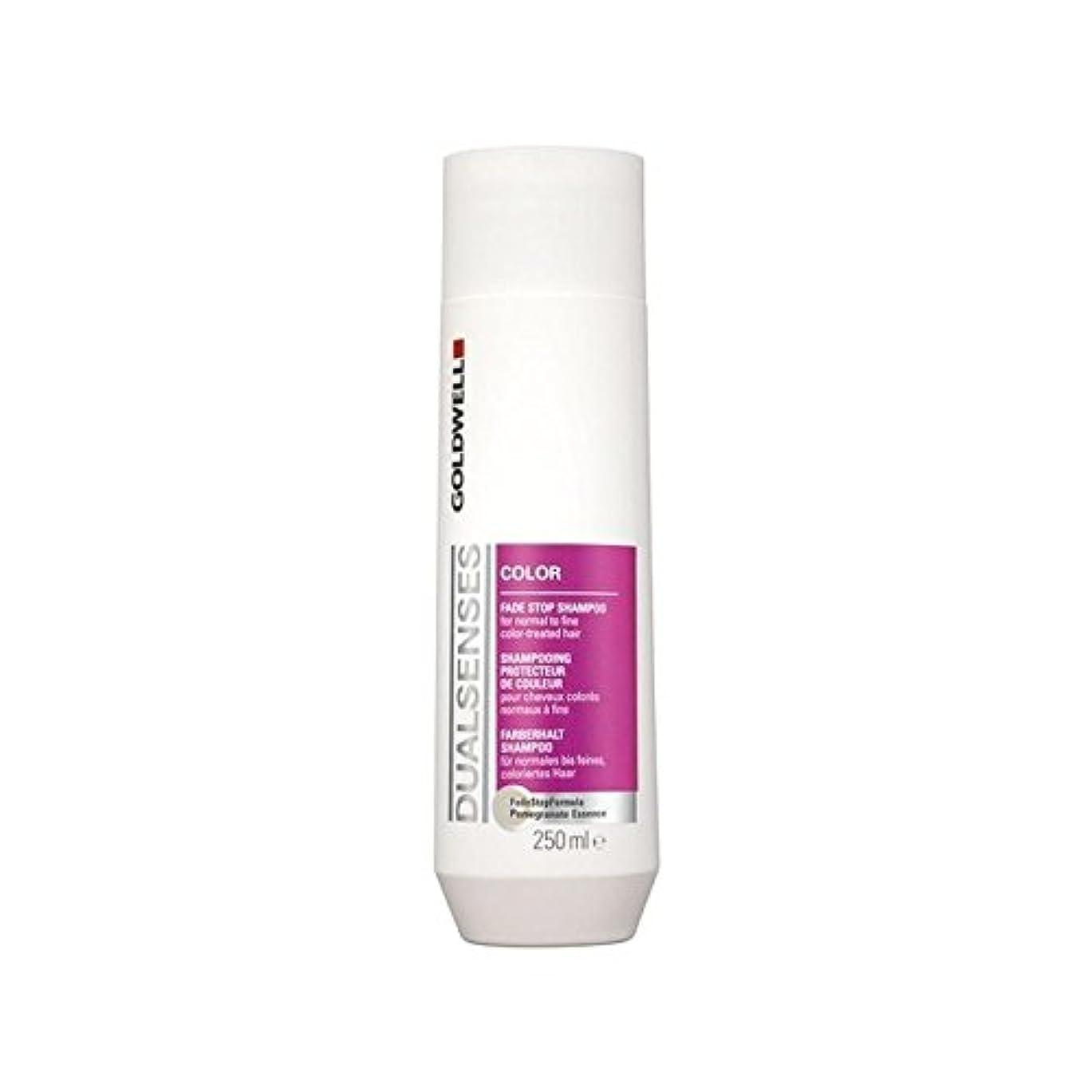 プラグ失大きなスケールで見るとGoldwell Dualsenses Color Shampoo (250ml) (Pack of 6) - カラーシャンプー(250ミリリットル)を x6 [並行輸入品]