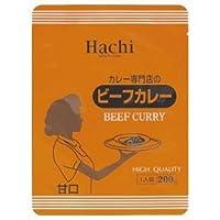 ハチ食品 カレー専門店のビーフカレー 甘口200g×30個入×(2ケース)