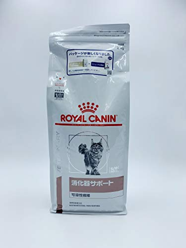 Royal Canin Therapeutic Digestive Support Soluble Fiber Dry Cat Food, 4.4 pounds (2 kilograms)