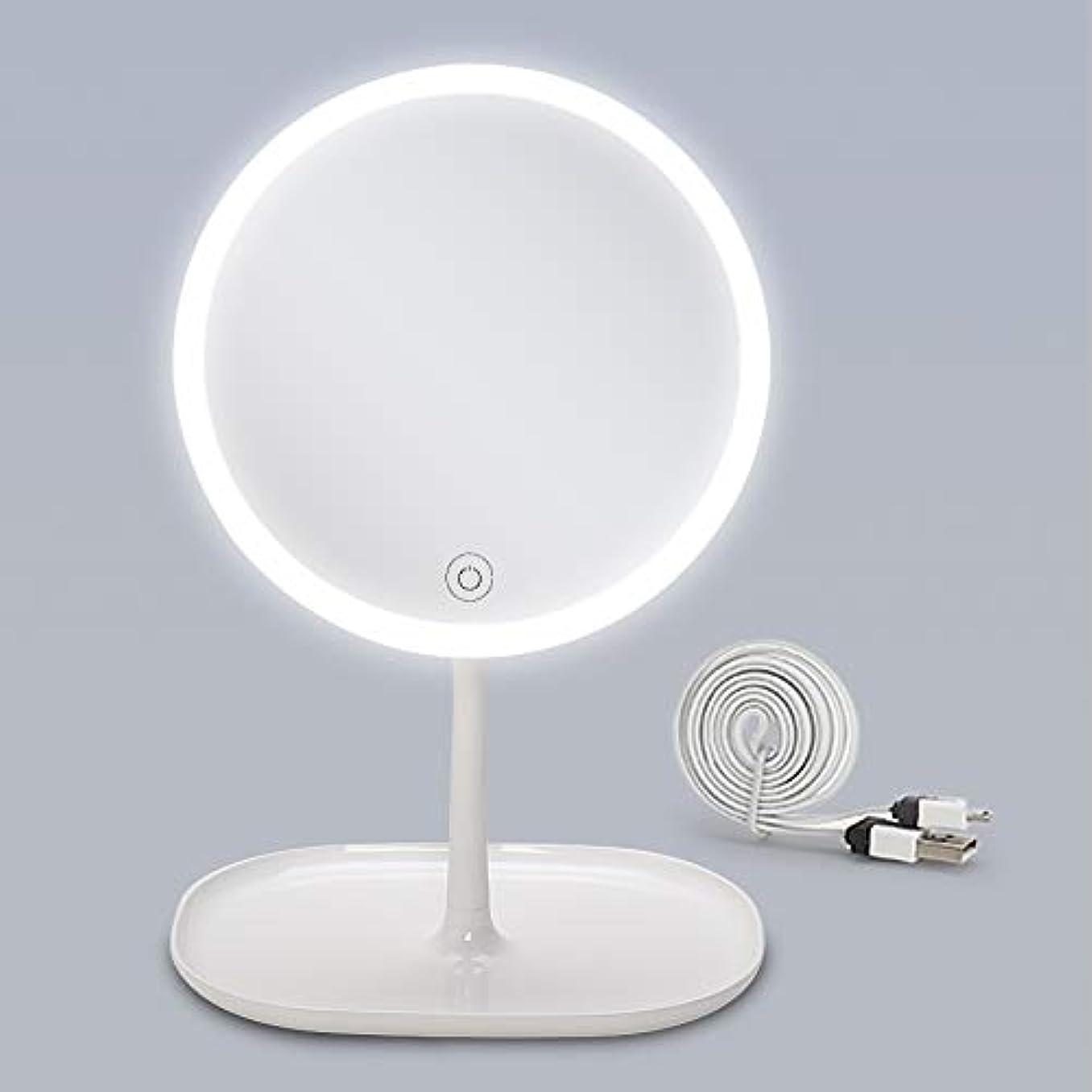 許容できるペンフレンドキー(セーディコ)Cerdeco 大きめLEDメイクアップミラー 自然な光 タッチパネルで3段階調光 便利なトレー 卓上鏡 スタンドミラー 昼光色/電球色/昼白色 USBケーブル付き 鏡面φ201mm