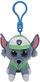 VKISI Ty Beanie Boos Big Eyes Dog Plush Keychain Toy Doll Children's Lovely I Dog Animals Keychains Toddler Must Haves Friendship Gifts Girl S Favourite Toddler Superhero Unboxing Box