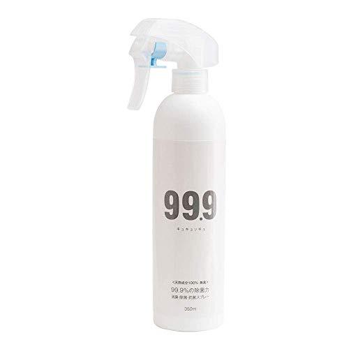 【99.9%の除菌力/キュキュッキュAir Cleaning空間除菌・消臭スプレー】350ml 無添加で安心のミネラル成分 マスク 消臭 にも
