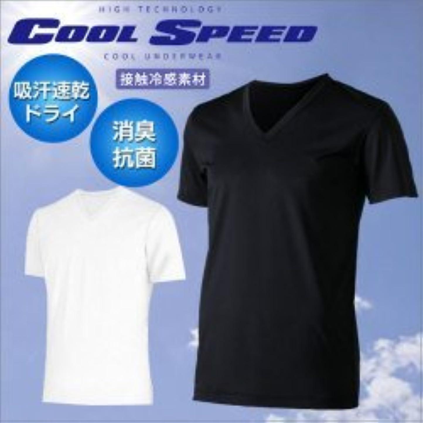 結核市区町村単位瞬間速冷×強力消臭 COOL SPEED(クールスピード) 紳士半袖V首シャツ M/ブラック 接触冷感素材