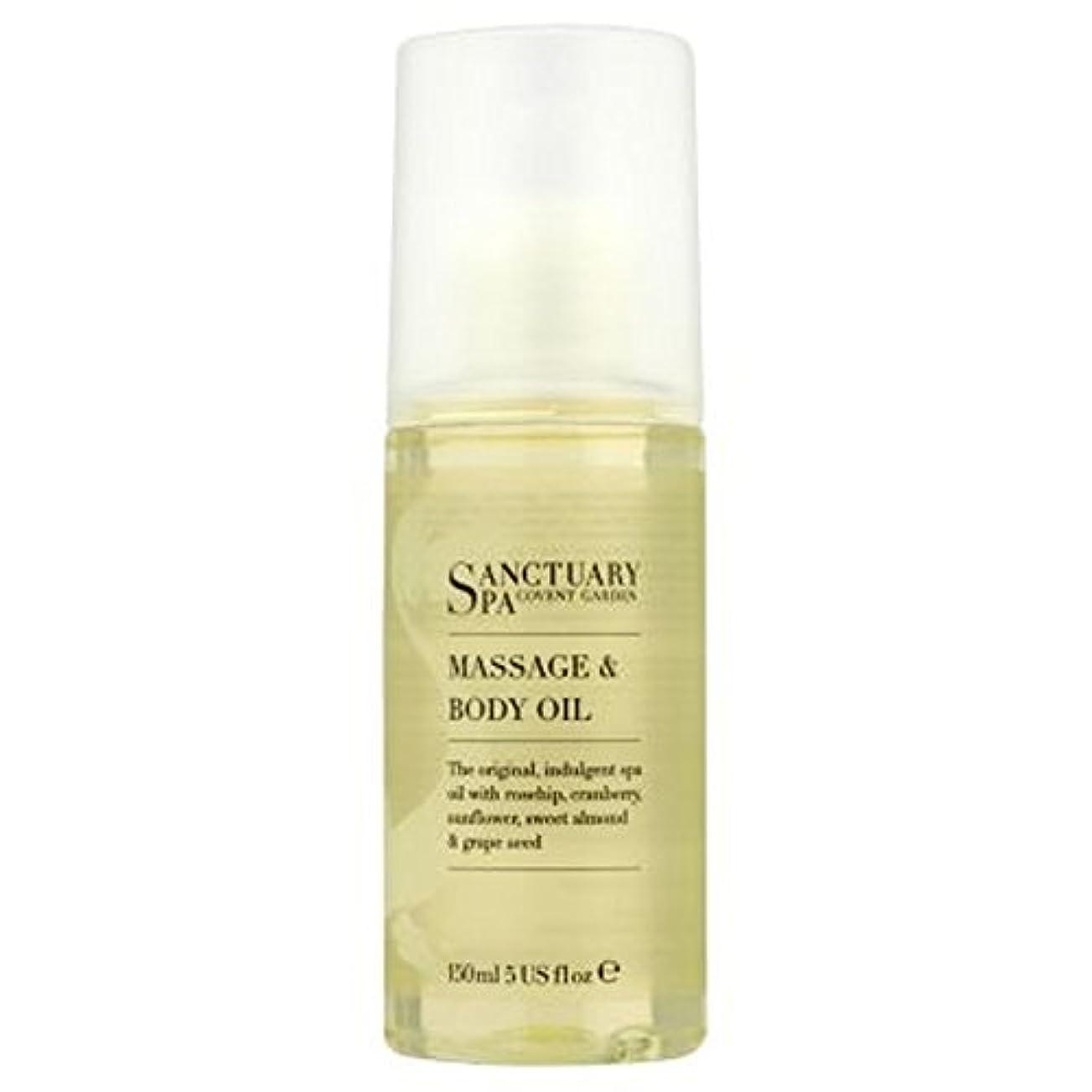 メタリックタイプライター若い聖域毎日のスパエスケープマッサージやボディオイル - 150ミリリットル (Sanctuary) (x2) - Sanctuary Daily Spa Escape Massage and Body Oil - 150ml (Pack of 2) [並行輸入品]