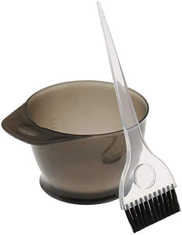 生産性ゲスト認知ヘアカラーリング 染色ボウル くしブラシ 色合いツール セットする に適う サロン理髪 ホーム 個人的な使用 (グレー)