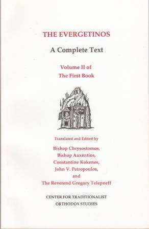 The Evergetinos: A Complete Text: The First Book: 2