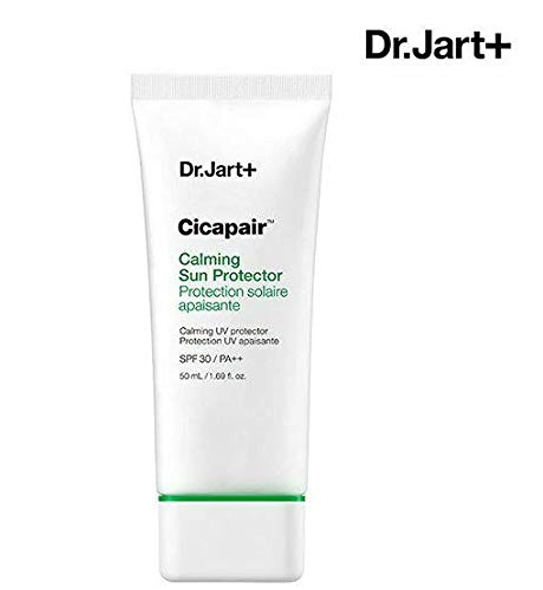 電圧車両良さ[Dr.Jart+] Cicapair Calming Sun Protector 50ml / シカペアカミングサンプロテクター50ml [並行輸入品]