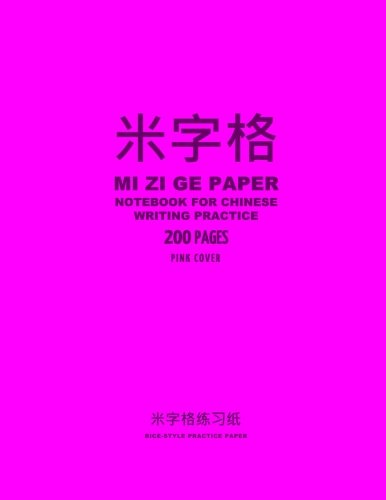 Mi Zi Ge Paper Notebook for Chinese Writing Practice, Pink Cover