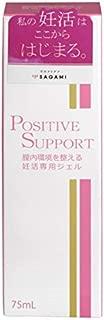 SAGAMI ポジティブサポート 膣内環境を整える妊活専用ジェル 75ml