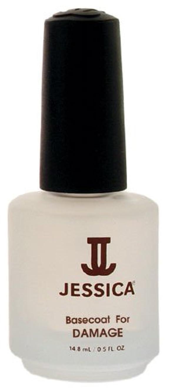 海と有望JESSICA ジェシカ ベースコート フォー ダメージ  14.8ml