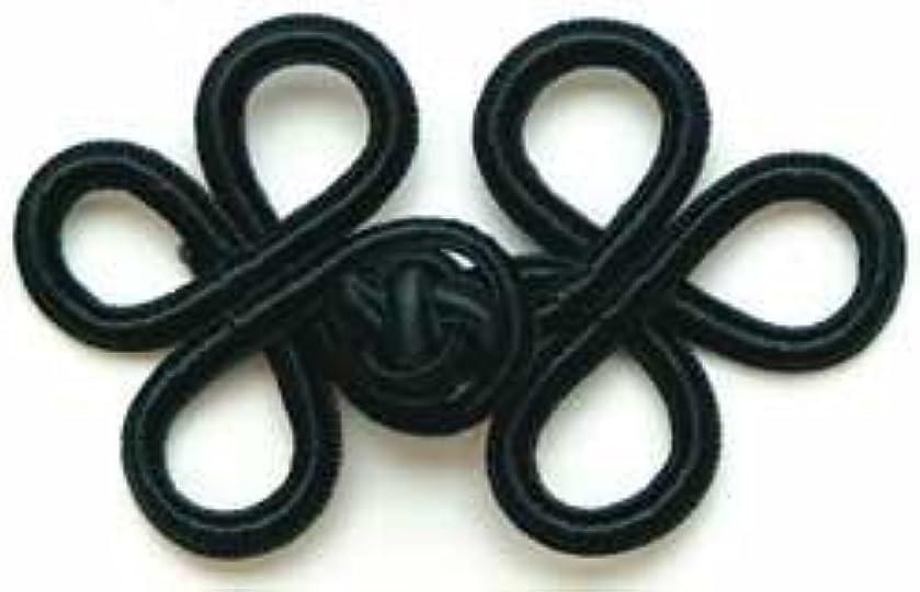 Bulk Buy: Wrights Rayon Braid Frog Closure Black 3