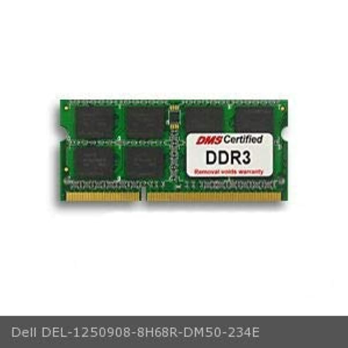 DMS Compatible/Replacement for Dell 8H68R Precision Mobile Workstation M6700 8GB eRAM Memory 204 Pin DDR3-1600 PC3-12800 1024x64 CL11 1.5V SODIMM - DMS