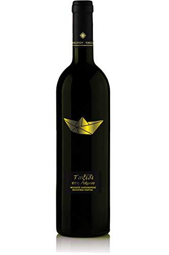 Voyage du Vin | Bio-Weißwein trocken | Muscat d'Alexandrie | Aus kontrolliert biologischen Landbau auf vulkanischem Boden des Insel Limnos Griechenland | Qualitätswein | Trockener Bio-Wein 0.75L