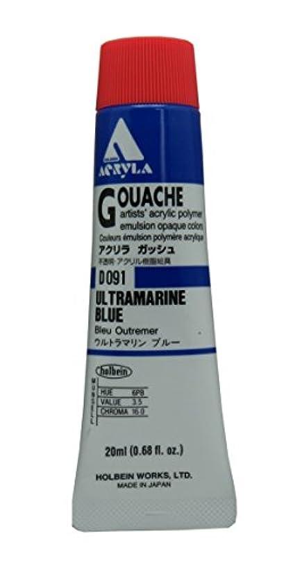 Holbein Acryla Gouache Artists Acrylic Polymer Emulsion, 20ml Ultra Blue (D091)