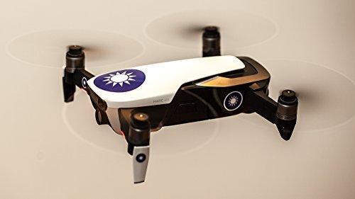 Roboterwerk Drohnen-Abzeichen internationaler Militärs Aufkleber Folie – Modellflug Sticker Drohne Zubehör Emblem – professioneller Digitaldruck (Republic of China)