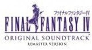 FINAL FANTASY IV Original Sound Track Remaster Version