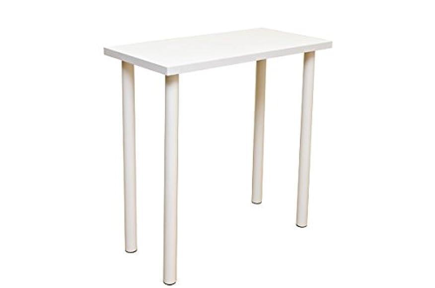 痛み活性化地上のカウンターフリーバーテーブル ホワイト 90cm×45cm TY-H9045WH