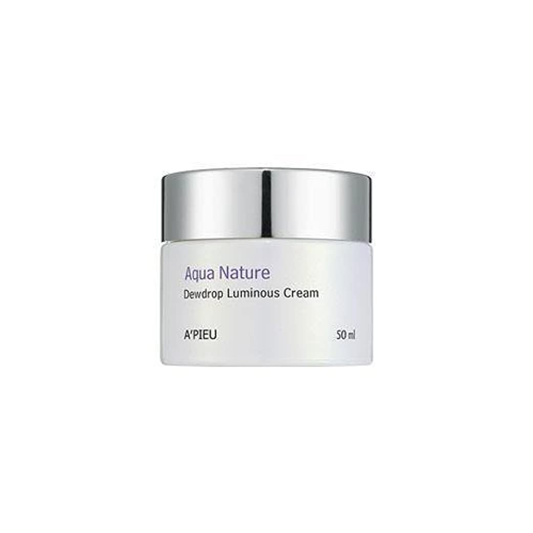 アルプス脅威ばかげたAPIEU Aqua Nature Dewdrop Luminous Cream/ Made in Korea