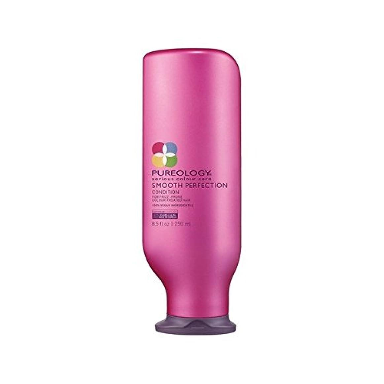 再生的討論ご予約平滑完全コンディショナー(250ミリリットル) x2 - Pureology Smooth Perfection Conditioner (250ml) (Pack of 2) [並行輸入品]