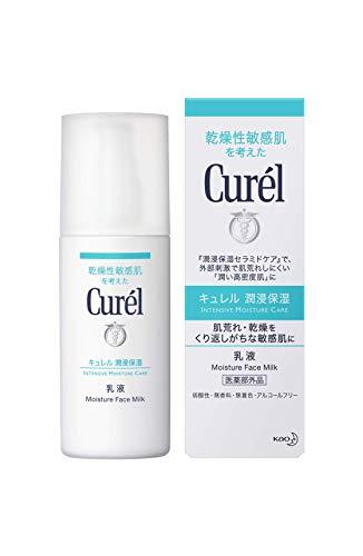 Curél(キュレル) 乳液