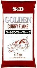 SB 業務用 ゴールデン カレーフレーク 1kg