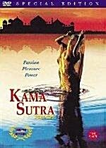 """KamaSutra (1996) Love seduction \""""R\"""" Rating / NEW DVD - NTSC, All Region ( Registered Airmail ) STARVISION"""