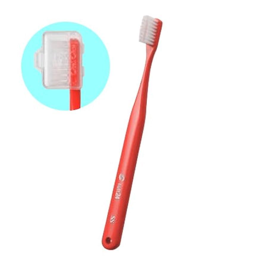 ベット肥満郵便番号オーラルケア キャップ付き タフト 24 歯ブラシ エクストラスーパーソフト 1本 (レッド)